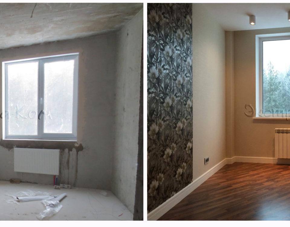 до и после комната 1