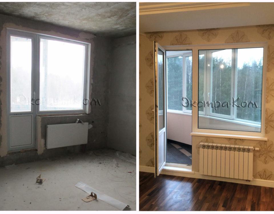 до и после комната 2